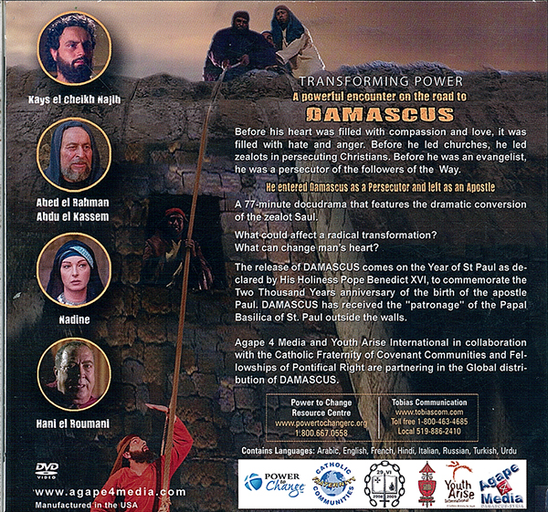 Picture of the back cover of the DVD entitled Damascus.