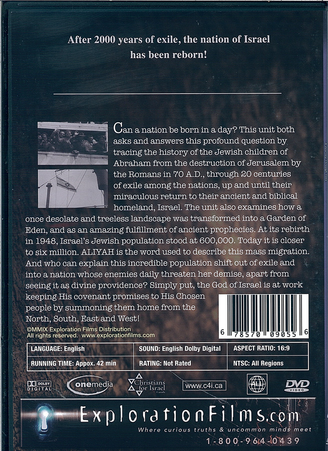 Picture of the back cover of the DVD entitled Israel - A Journey Through Time: Aliyah: Rebirth of a Nation.