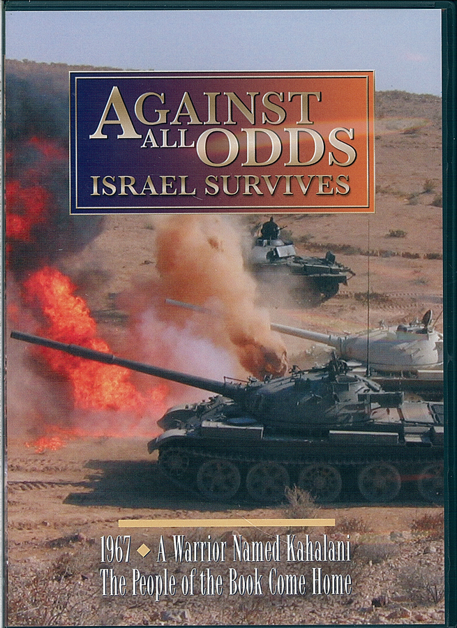 Picture of the front cover of the DVD entitled Against All Odds Israel Survives Volume 3.