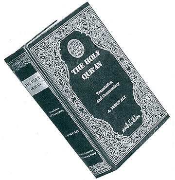 Picture of the Holy Koran
