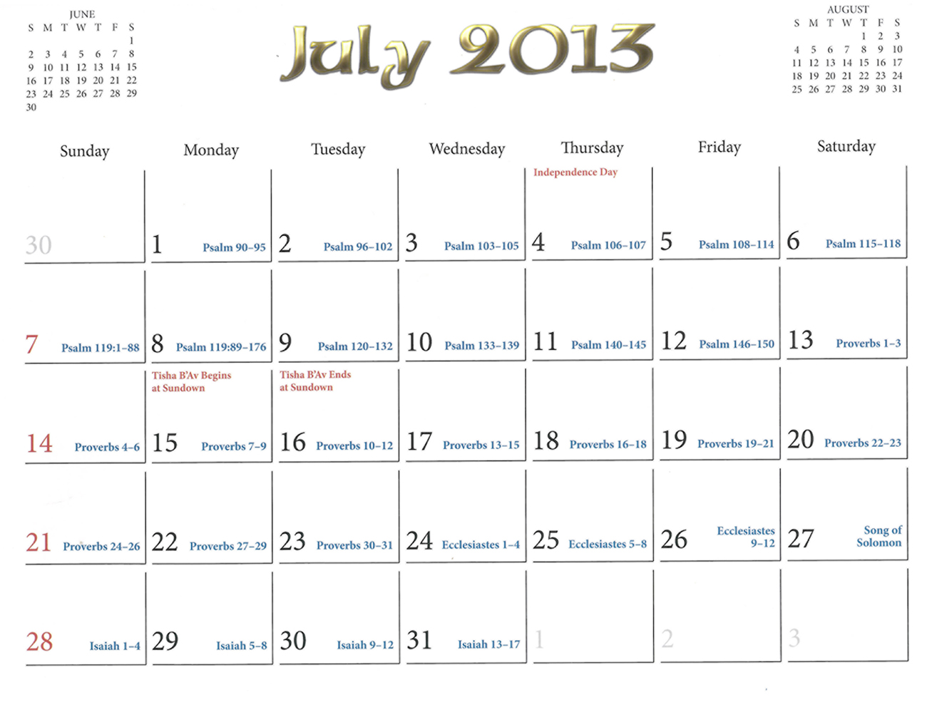 2013 Prophecy Calendar: July - Signs From the Cross That Jesus Was the Promised Saviour