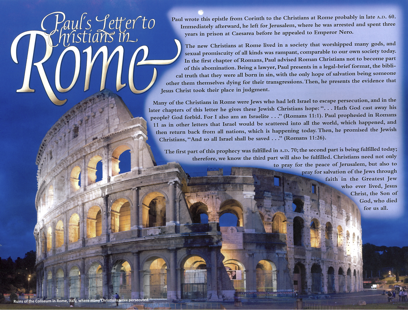 2012 Prophecy Calendar: January - Paul's Letter to Christians in Rome