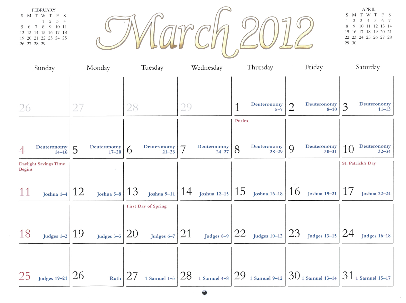 2012 Prophecy Calendar: March - Paul's Second Letter to the Chuirch at Corinth