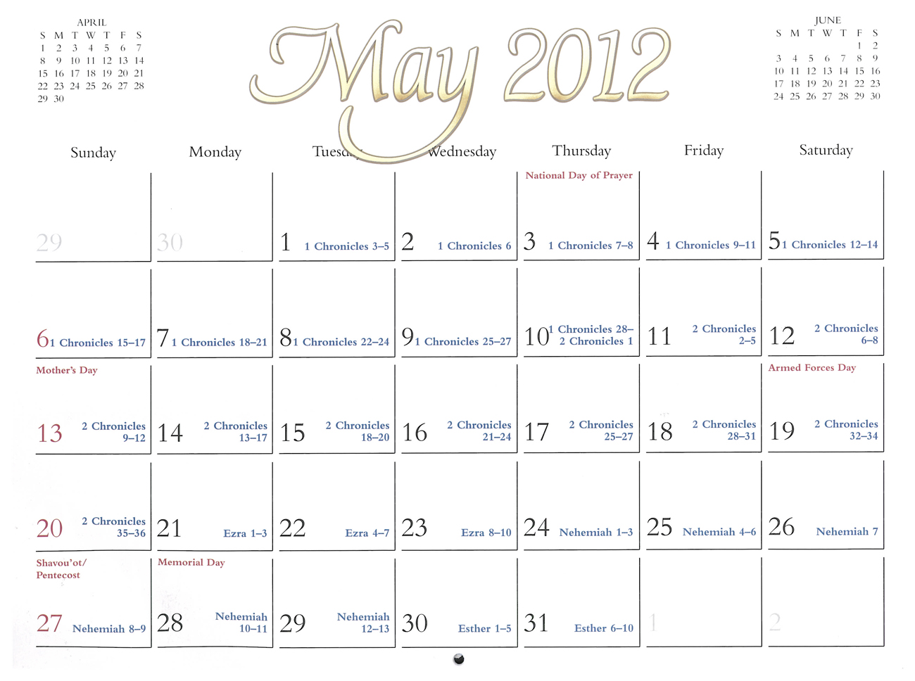 2012 Prophecy Calendar: May - Paul's Letter to the Church at Ephesus