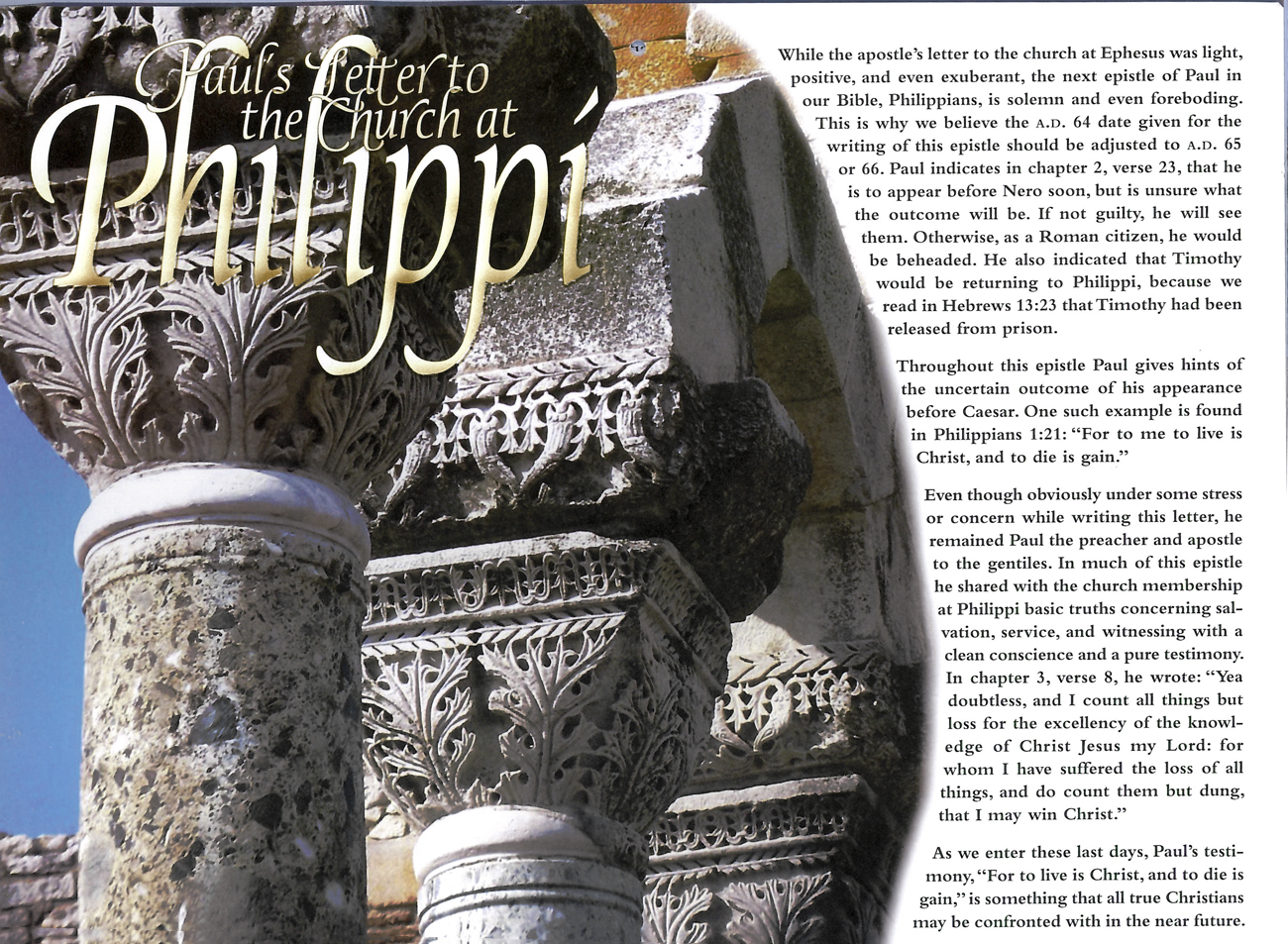 2012 Prophecy Calendar: June - Paul's Letter to the Church at Philippi