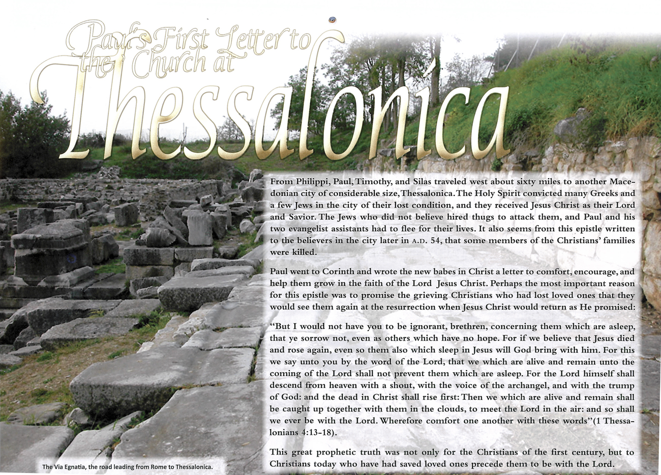 2012 Prophecy Calendar: August - Paul's First Letter to the Church at Thessalonica