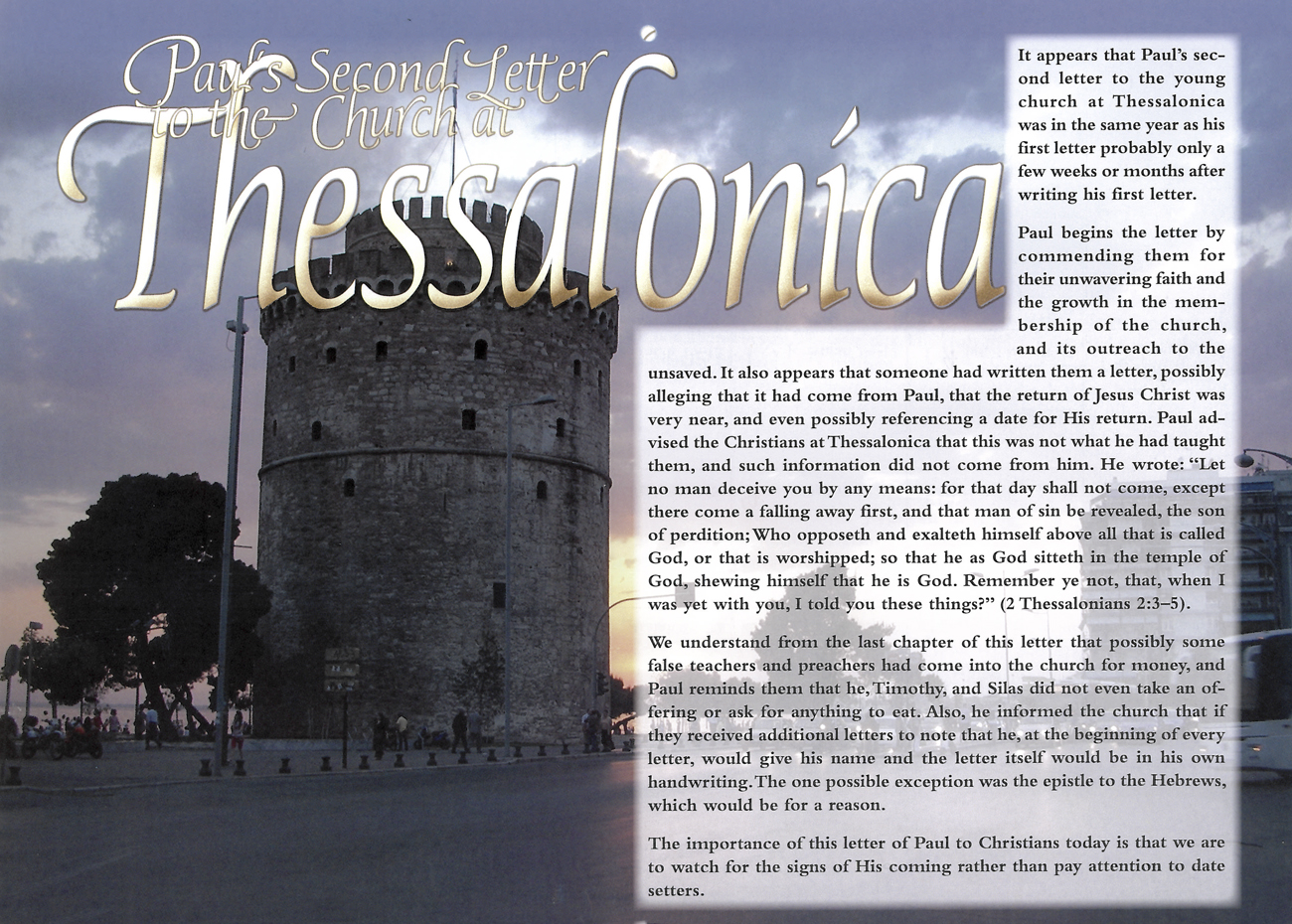 2012 Prophecy Calendar: September - Paul's Second Letter to the Church at Thessalonica