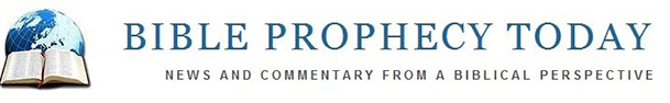 Bible Prophecy Today Logo