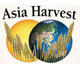 Picture of the Asia Harvest logo.